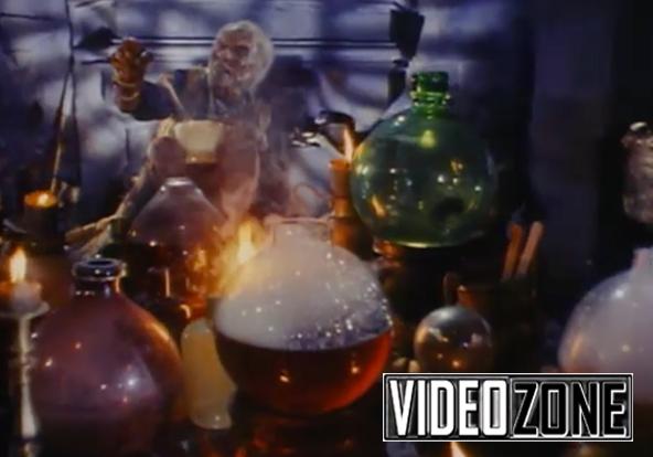 Subspecies II Vintage Videozone
